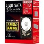 ショッピングBOX 【在庫目安:あり】東芝  DT01ACA100BOX 3.5インチ内蔵HDD Ma Series 1TB 7200rpm 32MBバッファ SATA600