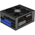 SilverStone SST-ST1500-TI モジュラー電源 1500W
