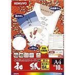 【在庫目安:お取り寄せ】コクヨ  KPC-W1310 カラーレーザー&インクジェット用紙(和紙・厚口) A4 10枚