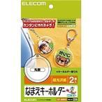 【在庫目安:お取り寄せ】 ELECOM EDT-NMKH1 なまえラベル/ キーホルダー/ 丸型