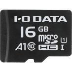 【在庫目安:お取り寄せ】 IODATA MSDA1-16G Application Performance Class 1/ UHS-I スピードクラス1対応 microSDカード 16GB