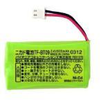 【在庫目安:あり】パイオニア  TF-BT09 ニカド電池 TF-EV120、CV320、FV220、SV520、FS12子機専用