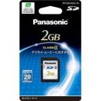 Yahoo!PodPark Yahoo!店【在庫目安:お取り寄せ】Panasonic  RP-SDL02GJ1K 2GB SDメモリーカード