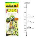 【現品限り】ヤマリア カワハギ仕掛 KHNB3B3 針5号−ハリス3号(東日本店)