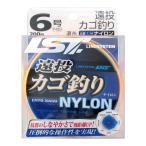 ラインシステム(LINESYSTEM) 遠投カゴ釣り NYLON  200m  6号 オレンジ(東日本店)