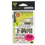 がまかつ(Gamakatsu) 糸付 ワカサギ仕掛用下鈎 袖タイプ W-188 針1号-ハリス0.2号