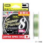 スーパーエックスワイヤー8 200m 1.0号 5色(東日本店)