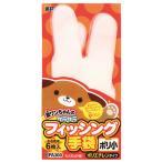ささめ針 PA300フィッシング手袋ポリエチエン小(東日本店)
