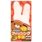 ささめ針 PA300フィッシング手袋ポリエチエン大(東日本店)