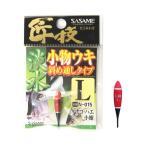 ささめ針(SASAME) 匠技 淡水小物ウキ 斜め通しタイプ N-015 L(東日本店)