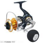 ダイワ(Daiwa) ブラスト 4500H