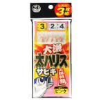 タカミヤ 大漁太ハリスサビキ JI−106 針3号−ハリス2号 ピンク(東日本店)