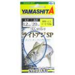ヤマリア ゴムヨリトリ ライトアジSP 1.2mm 20cm【ゆうパケット】