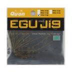 【売り尽くし】ジャクソン クーオン(Qu on) エグジグ(EGU Jig) 1/16oz #EC1(E−コンフィデンス1)【ゆうパケット】