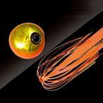 【3日間限定 当店10倍!最大30倍】ジャッカル 鉛式ビンビン玉スライド 45g オレンジゴールド/蛍光オレンジ