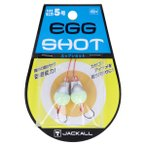 ジャッカル EGG SHOT 5号 グロー/シルバー【ゆうパケット】