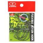 е╢е├е╫ RING DE PILE DRIVER #2/0б┌дцдже╤е▒е├е╚б█