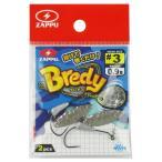 ザップ BREDY 0.9g #3 ウィロー【ゆうパケット】