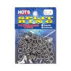 ホッツ(HOT'S) スプリットリング タフネス 徳用パック No.4