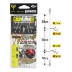 がまかつ(Gamakatsu) パワーシリーズダブルカワハギ 2段仕掛 FK-128 針8/9号-ハリス5号