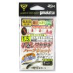 がまかつ(Gamakatsu) 手返しワカサギ ハーフジェット 針1.5号-ハリス0.2号