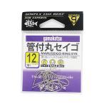 がまかつ(Gamakatsu) 管付丸セイゴ 12号 白
