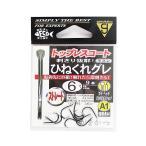 がまかつ(Gamakatsu) A1 ひねくれグレ(ストレート) 6号 ダークグリーン