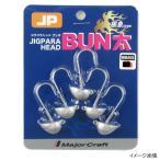 メジャークラフト(MajorCraft) ジグパラヘッド BUN太 根魚タイプ 14g