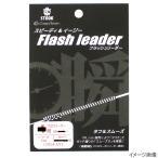 STOOK フラッシュリーダー FL-SLJ505 5m 5号【ゆうパケット】