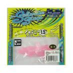 ベイトブレス イカチュー 1.5インチ S832(Gピンク/ケイムライト)【ゆうパケット】
