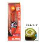 セブンスライド 完成品 限定天然貝仕様 60g #03OR(オレンジ)
