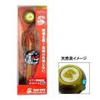 セブンスライド 完成品 限定天然貝仕様 80g #06GDG(ゴールドグリーン)