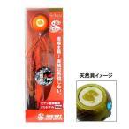 セブンスライド 完成品 限定天然貝仕様 100g #03OR(オレンジ)