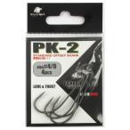 PK-2 #4/0【ゆうパケット】