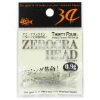 34 ZEROGRA HEAD 0.9g【ゆうパケット】