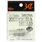 34 ZEROGRA HEAD 1.3g【ゆうパケット】