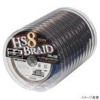 メーターテクミーHS8ブレイド 100m GB800520 2号 ブルー/オレンジ/パープル/イエロー/グリーン(連結)