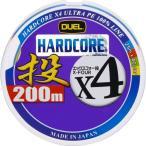 【9月16〜17日プレミアム会員エントリーで最大P35倍!】デュエル HARDCORE X4 投げ 200m 2.0号【ゆうパケット】