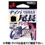 ささめ針(SASAME) ヤイバ尾長 グレリズム XN−04 6号 14本入 茶