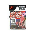 ささめ針 ヤイバオキアミスイベル YP010 14号 オキアミカラー