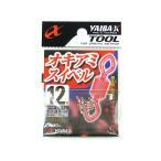 ささめ針(SASAME) ヤイバオキアミスイベル YP010 12号 オキアミカラー