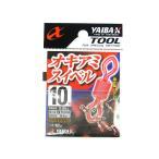ささめ針(SASAME) ヤイバオキアミスイベル YP010 10号 オキアミカラー
