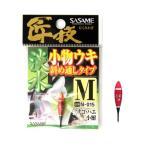 ささめ針(SASAME) 匠技 淡水小物ウキ 斜め通しタイプ N-015 M