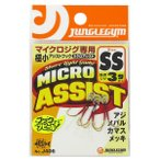JUNGLEGYM MICRO ASSIST J406 SS【ゆうパケット】