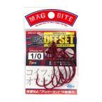 ハリミツ マグバイト アッパーカット オフセット MBH02 #1/0 SR(ステルスレッド)【ゆうパケット】