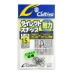 オーナー カルティバ ダイレクトスナップ P−24 #1.5【ゆうパケット】
