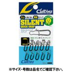 オーナー サイレントクイックスナップ P−15 2号【ゆうパケット】