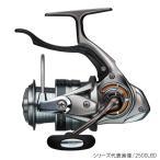 ダイワ(Daiwa) トライソ 2000H-LBD