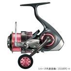ダイワ(Daiwa) 紅牙 EX 2510RPE