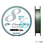 ダイワ UVF エメラルダスセンサー 8ブレイドLD+Si 200m 0.5号 ブルー/ピンク/グリーン/パープル/オレンジ